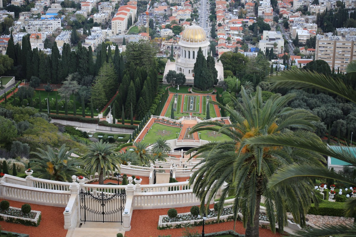 Bahai Shrine and Gardens in Haifa, Israel