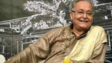 Photo of নেই ফেলু মিত্তির, রয়ে গেল তাঁর শেষ কাজ  'আমি সৌমিত্র'
