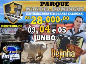 Parque-Manoel-Domingos-300x225 1ª Vaquejada do Parque Manoel Domingos 28.000 Mil em Prêmios dias 03, 04,05 de Junho