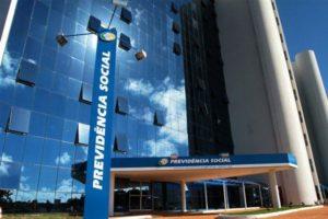 inss5-300x200 Justiça condena 6 por fraudes no INSS de CG