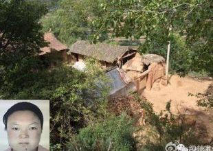 Chinesa mata os quatro filhos a machadadas após perder ajuda social 2