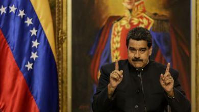 Venezuela se aproxima de dar um calote em sua dívida externa 6