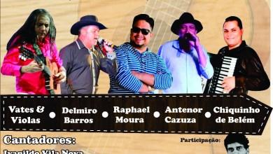 XX Festival de cantadores do Nordeste 6