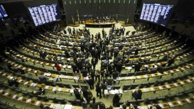 Congresso derruba veto que tornava autofinanciamento de campanhas ilimitado 4