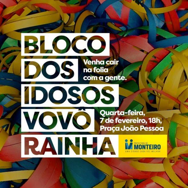 """Vovô-Rainha-1024x1024 Baile Carnavalesco """"Vovô Rainha"""" para idosos de Monteiro acontece nesta quarta"""