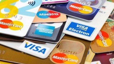 Bancos lançam cartão de crédito parcelado com juro; cliente deve pagar mais 6