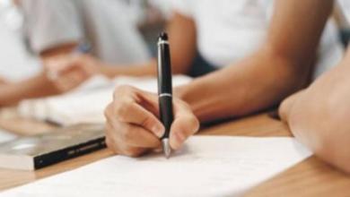Inscrições para mil vagas de professor terminam nesta quinta 2
