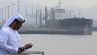 Arábia Saudita denuncia sabotagem contra petroleiros 1