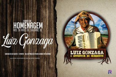 DSC_7774-585x390 A Associação dos Sanfoneiros de Sertânia Realizará Homenagem a Luiz Gonzaga