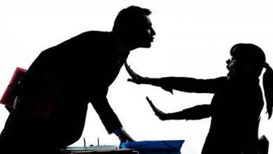 MP investiga conselheiro tutelar suspeito de oferecer R$ 10 para beijar adolescente, na Paraíba 4