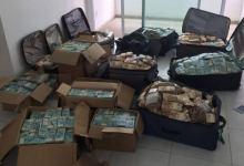 STF condena Geddel e Lúcio Vieira Lima por R$ 51 milhões em apartamento 10