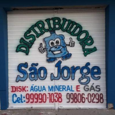 distribuidora-são-jorge-400x400 Em Monteiro: Precisou de Água e Gás de Cozinha é na distribuidora São Jorge
