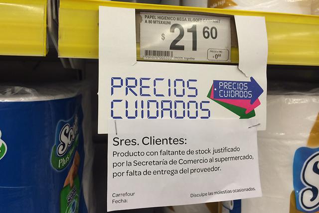 Los Precios Cuidados beneficiaron a las grandes empresas - Foto: OPI Santa Cruz
