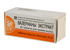 Таблетки от поноса при беременности 1 триместр