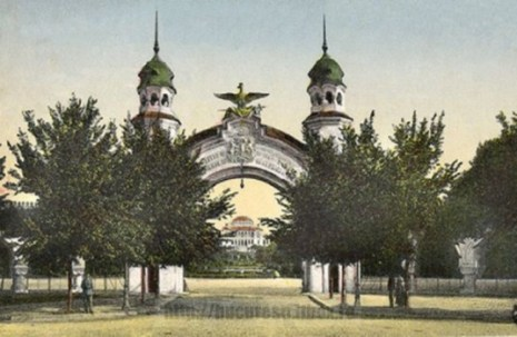 google.ro 11. Intrarea in P...dere Palatul Artelor