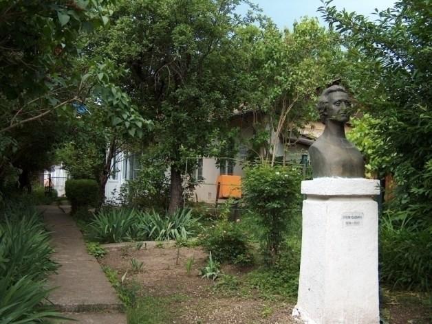 Casa memorială din Iași a Otiliei Cazimir