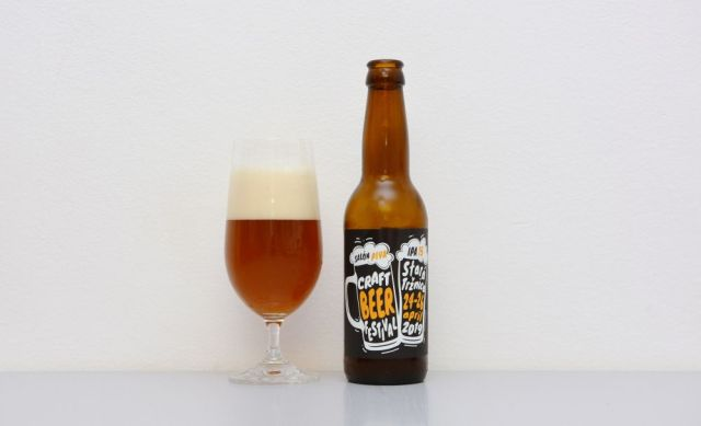 Salón piva, IPA, recenzia, pivo, test, Happy