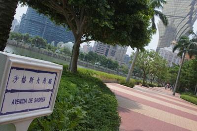 Zweisprachige Straßenbilder in Macao