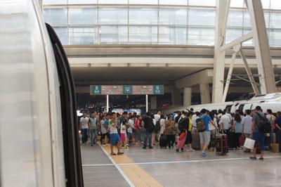 Zug von Beijing nach Qingdao