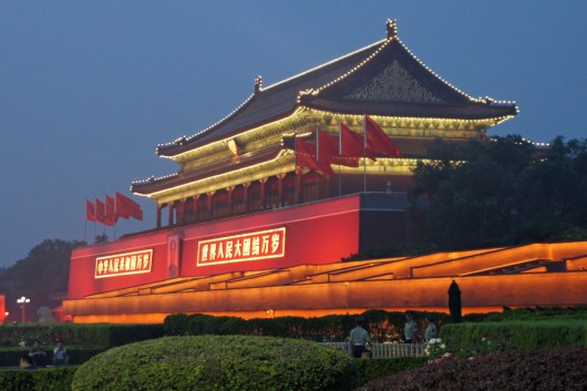 Beleuchtetes Beijing