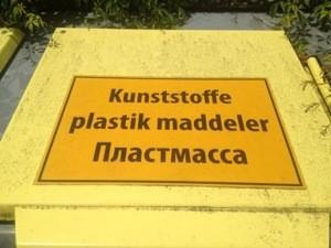 Mülltrennung: gelbe Tonne