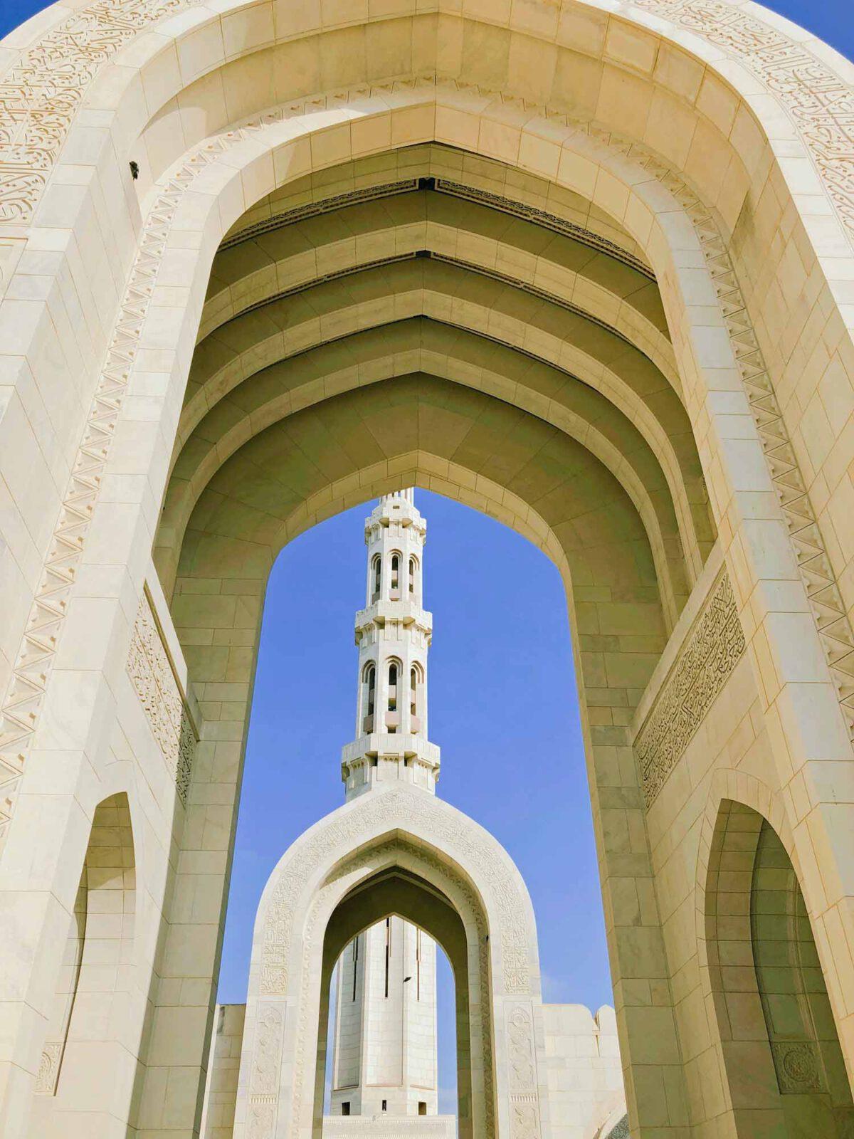 Kreuzfahrt: Landausflug in Muscat, Oman