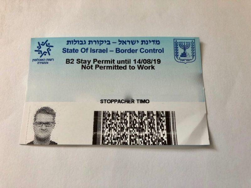 Einreisegenehmigung Israel