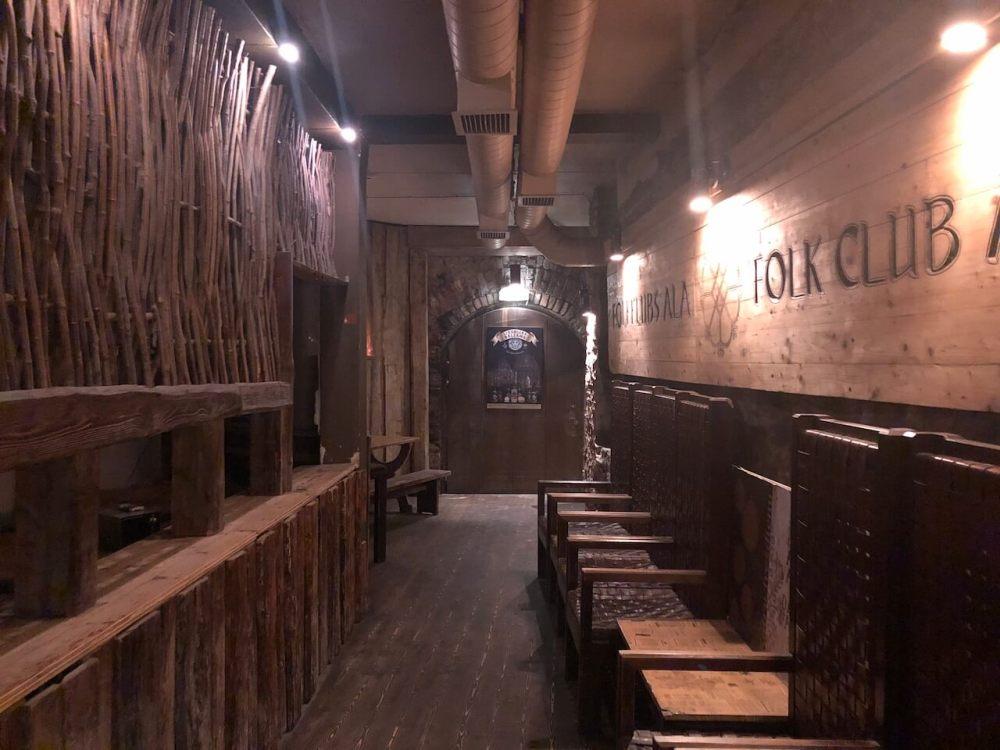 Eingang Folkclub