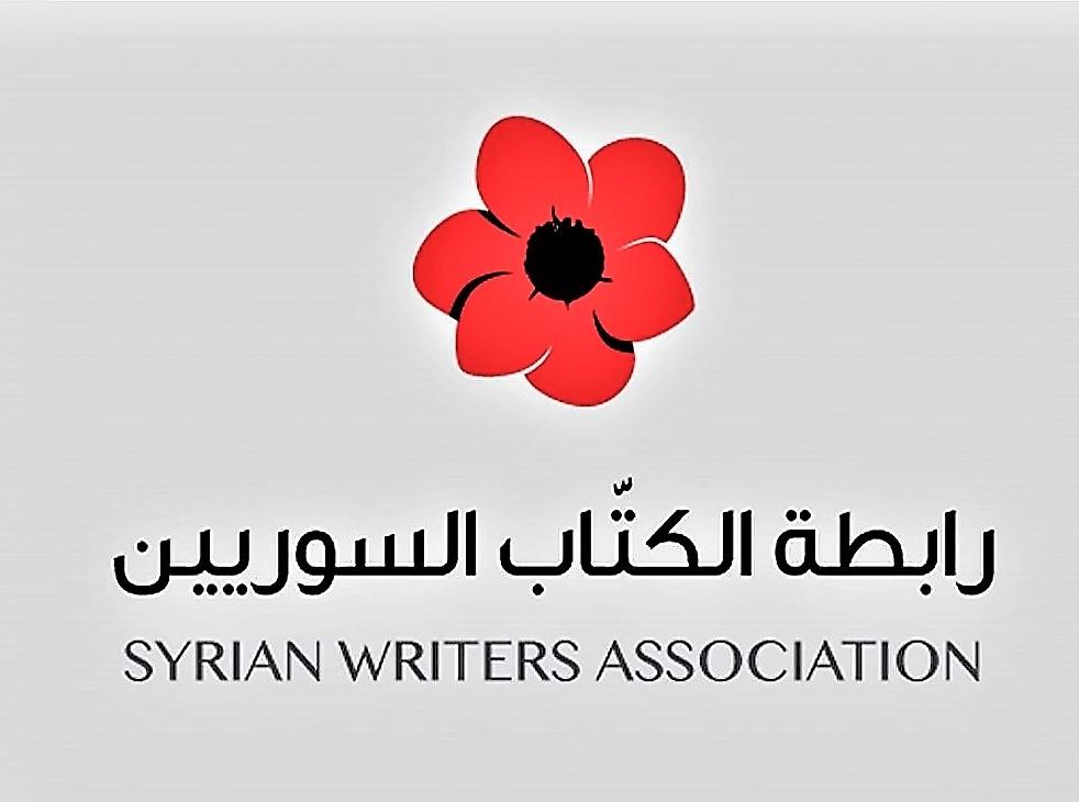 رابطة الكتاب السوريين وإصرار على ديمقراطية الإنتخابات