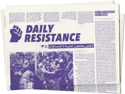 Daily Resistance Newspaper