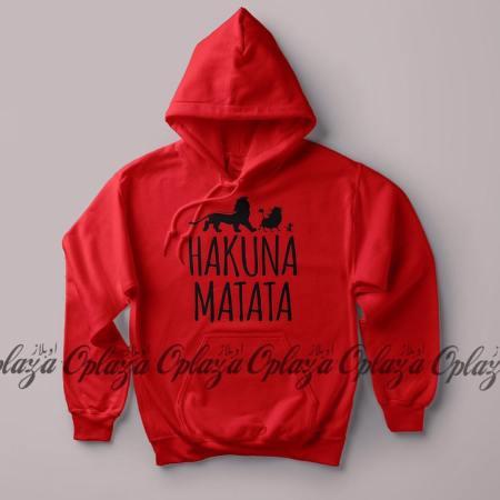 Hakuna Matata - Red