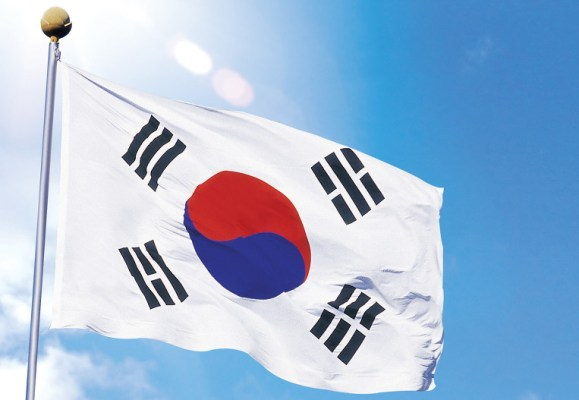 coreia-do-sul