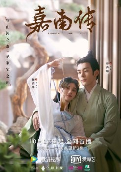 Rebirth For You Episode 12