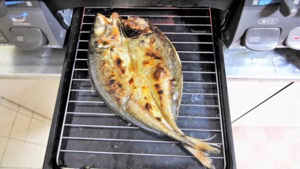 取れる に 骨 魚の 自然