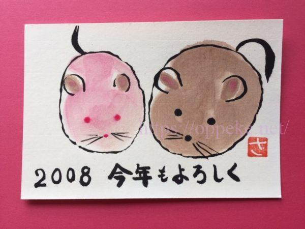 絵手紙,ネズミ