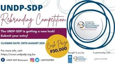 Concours de rebranding du PNUD SDP 2021 pour les jeunes Botswanais.