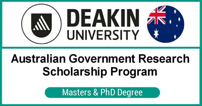Deakin University Research Scholarship 2021 in Australia - Fully Funded