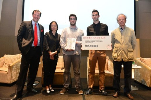 Schindler Global Award Competition 2016/2017 (Over 100,000 Euro in Prizes)