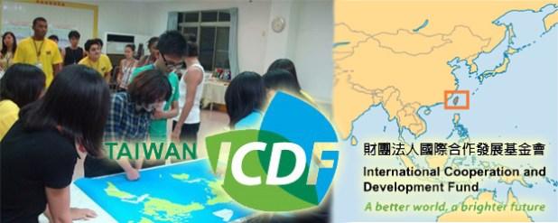 TaiwanICDF International Higher Education Scholarship Program 2017