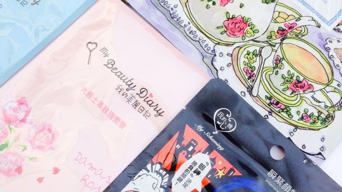 Korean sheet masks from Beautius