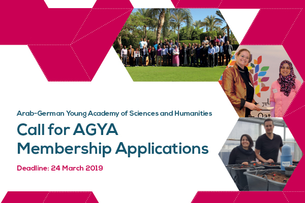 Image result for Call for Membership: Arab-German Young Academy of Sciences and Humanities (AGYA) 2019