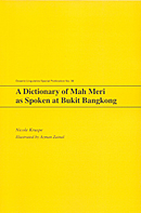 A Dictionary of Mah Meri