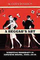 A Beggar's Art