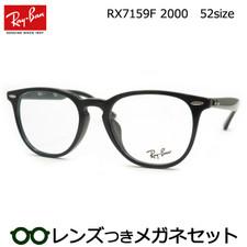 Rx7159f20001