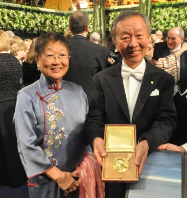 Charles Kao and Gwen with Nobel medal
