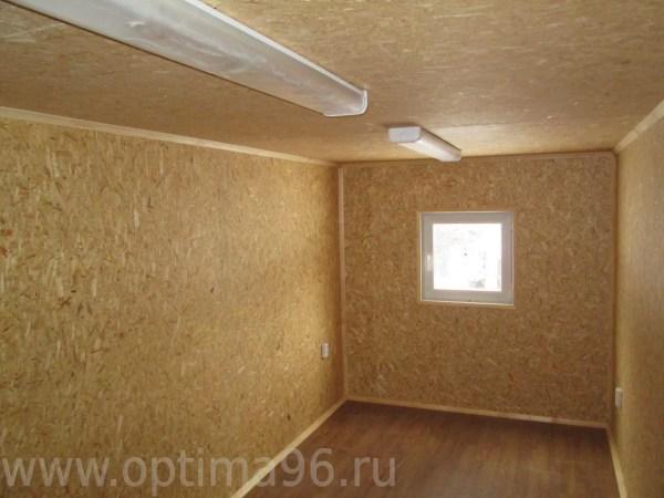 Купить вагончики бытовки в Екатеринбурге недорого