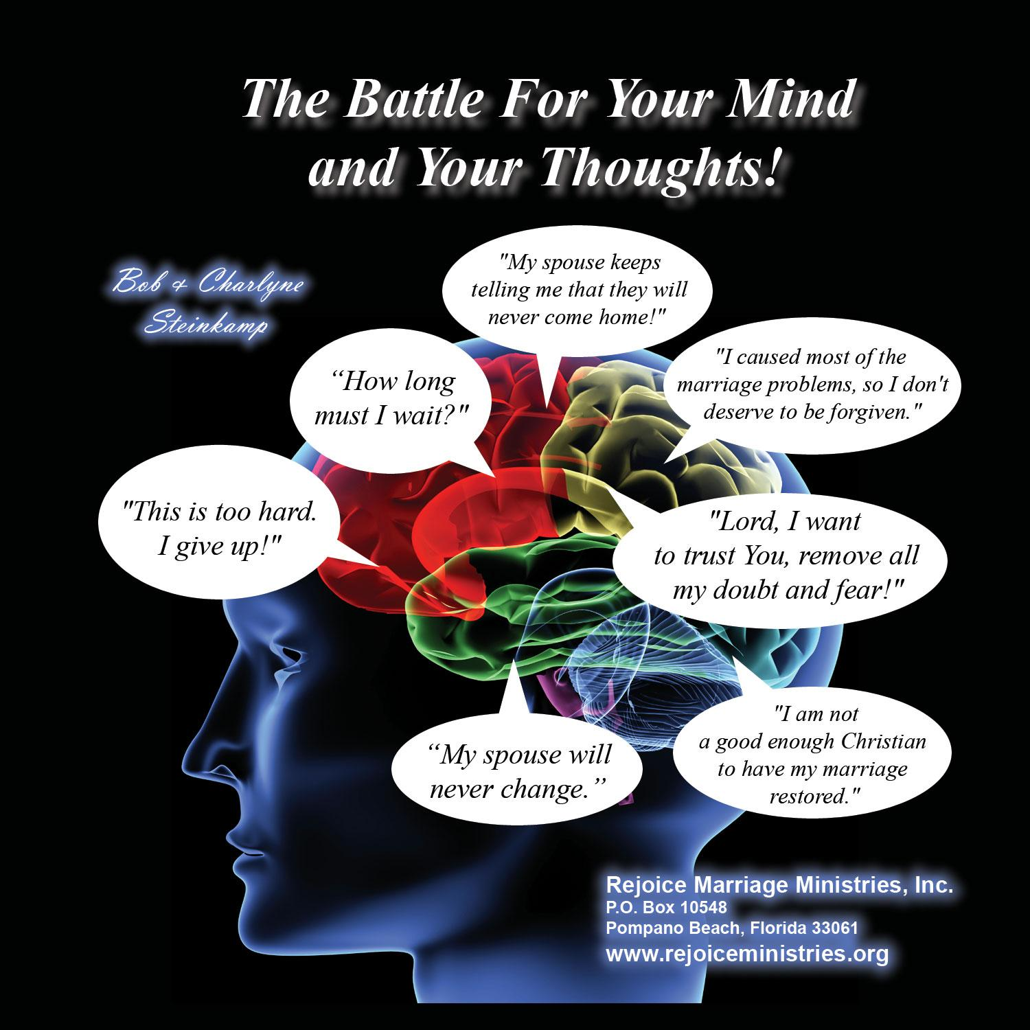 HOW CAN YOU MASTER YOUR BRAIN?