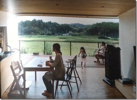 engawa-la maison tranchée