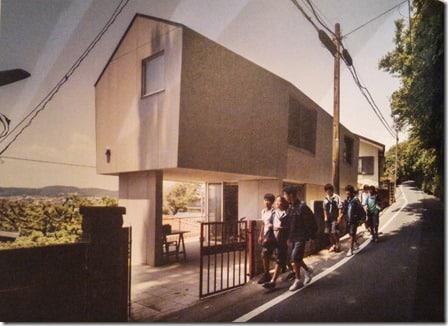 maison à Zaimokusa - architectes Contemporaries
