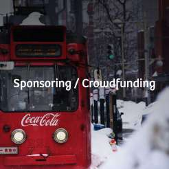 Optimist_Sponsoring_Crowdfunding